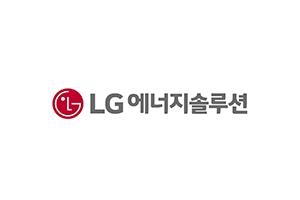 LG에너지솔루션